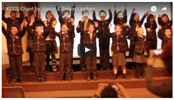 KCCS CHANT by Junior & Senior Leaders - KCCS